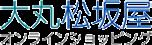 大丸松坂屋オンラインショッピング ロゴ