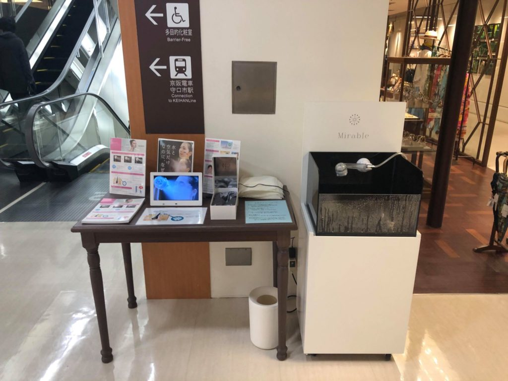 大阪:京阪百貨店-守口店」ミラブル体感・即売会